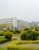 A view of the campus of Qingdao University